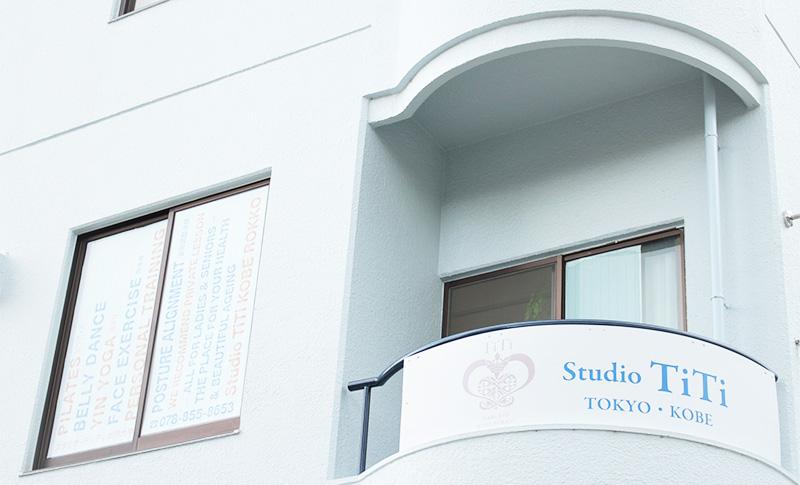 神戸六甲ベリーダンススタジオ・スペースレンタルアクセス